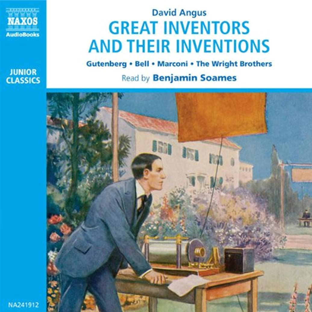化粧ブローいつでもGreat Inventors and Their Inventions
