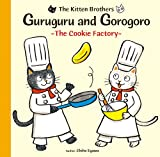 Guruguru and Gorogoro: The Cookie Factory