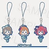 ラブライブ!サンシャイン!! Aqours First LoveLive! ~Step! ZERO to ONE~ ラバーマスコットユニットセット 「CYaRon!」