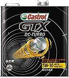 CASTROL(カストロール) エンジンオイル GTX DC-TURBO 5W-30 SN/GF-5 部分合成油 4輪ガソリン車専用 3L [HTRC3]