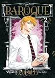 BAROQUE~バロック~(2) (シリウスコミックス)