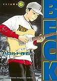 BECK(6) (月刊少年マガジンコミックス)