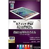 ラスタバナナ iPad 9.7/iPad Pro 9.7/iPad Air2 フィルム 指紋・反射防止 アイパッド 液晶保護フィルム T834IP97
