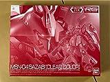 RG 1/144 サザビー クリアカラー イベント限定品 品 機動戦士ガンダム 逆襲のシャア ガンプラ BANDAI バンダイ