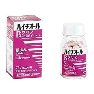 【第3類医薬品】ハイチオールBクリア 72錠の関連商品2