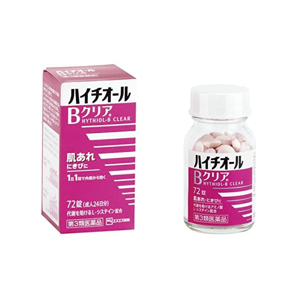 【第3類医薬品】ハイチオールBクリア 72錠の商品画像