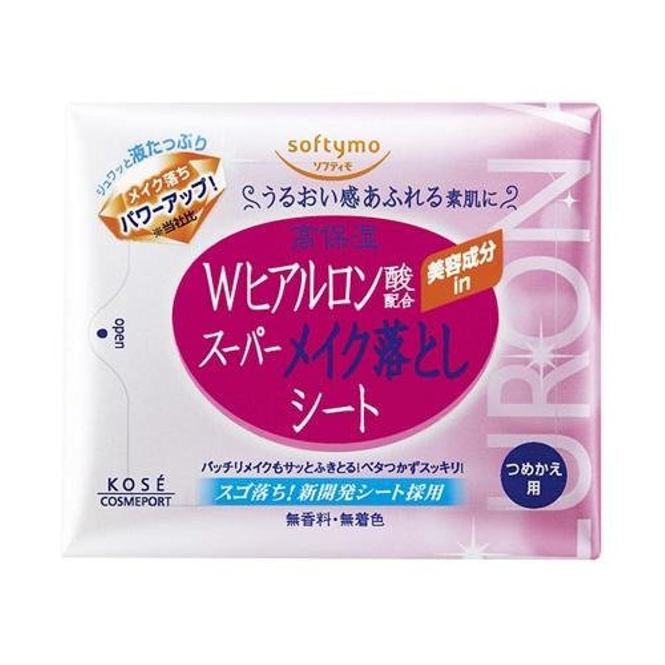 服を洗う副嫌いコーセー ソフティモ メイク落としシート Wヒアルロン酸配合 つめかえ用 52枚入×24点セット (4971710314991)