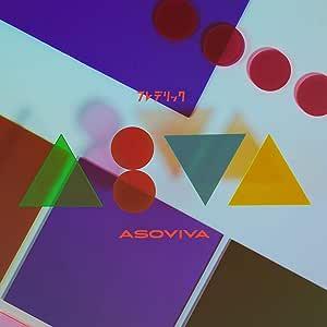 ASOVIVA(初回盤CD+DVD)