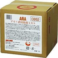 アラ 消臭除菌ミスト / 00000862 10L 1個