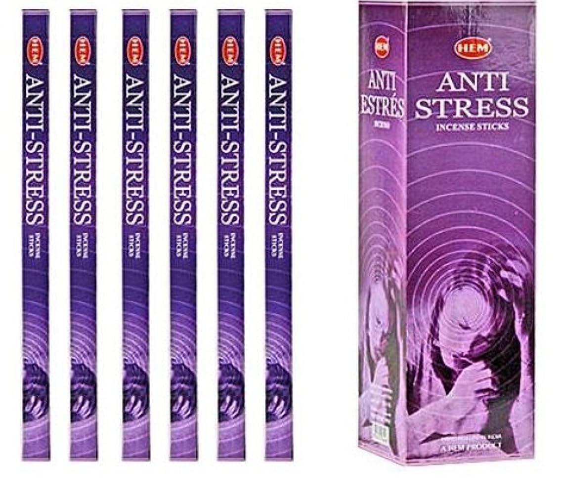 緊張する不十分艶インドHem anti-stress Incense 6パックX 8スティック、Wicca Pagan 8 Gm正方形ボックス