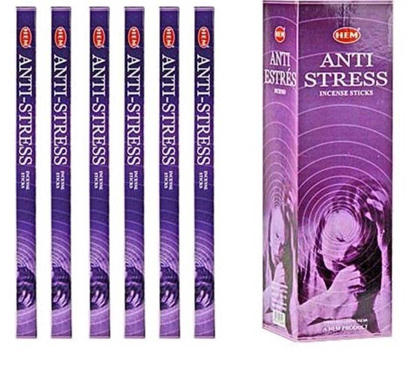 牧師テナント額インドHem anti-stress Incense 6パックX 8スティック、Wicca Pagan 8 Gm正方形ボックス