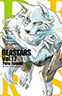 BEASTARS 第17巻