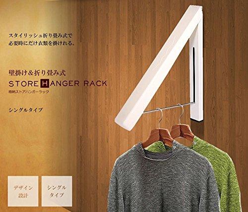 1stモール 【 折りたたみ 】 スリム ウォールハンガーラック (ホワイト) シングル すっきり収納 インテリア ST-STHA-SIN