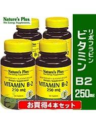 ビタミンB2 250mg (リボフラビン) 【お買得4本セット】