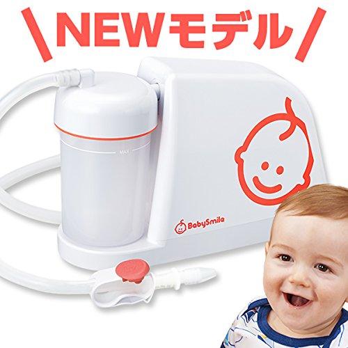 NEWモデル 電動鼻水吸引器 メルシーポット S-503