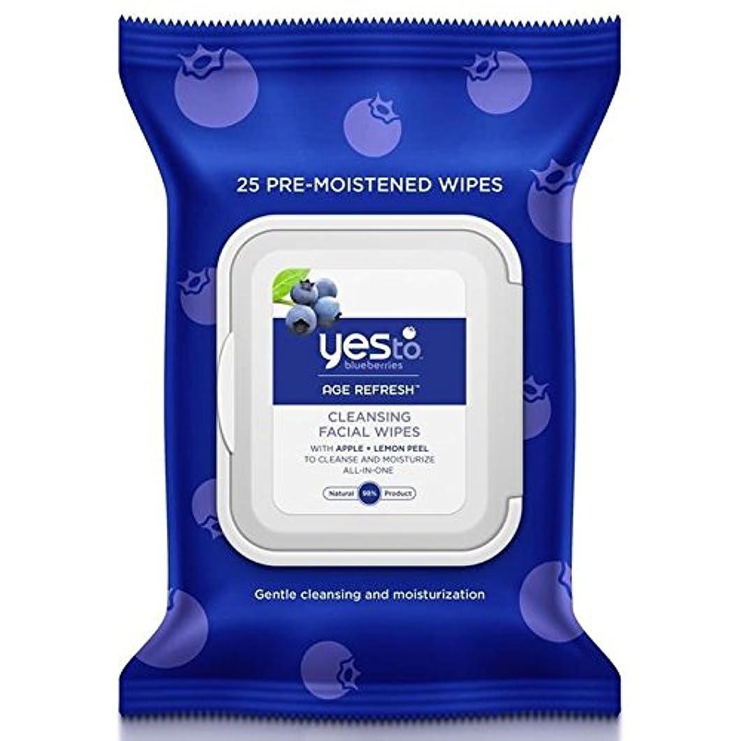 精度呼び出す雪だるまを作るはいブルーベリーにパックあたり25ワイプ x2 - Yes to Blueberries Wipes 25 per pack (Pack of 2) [並行輸入品]