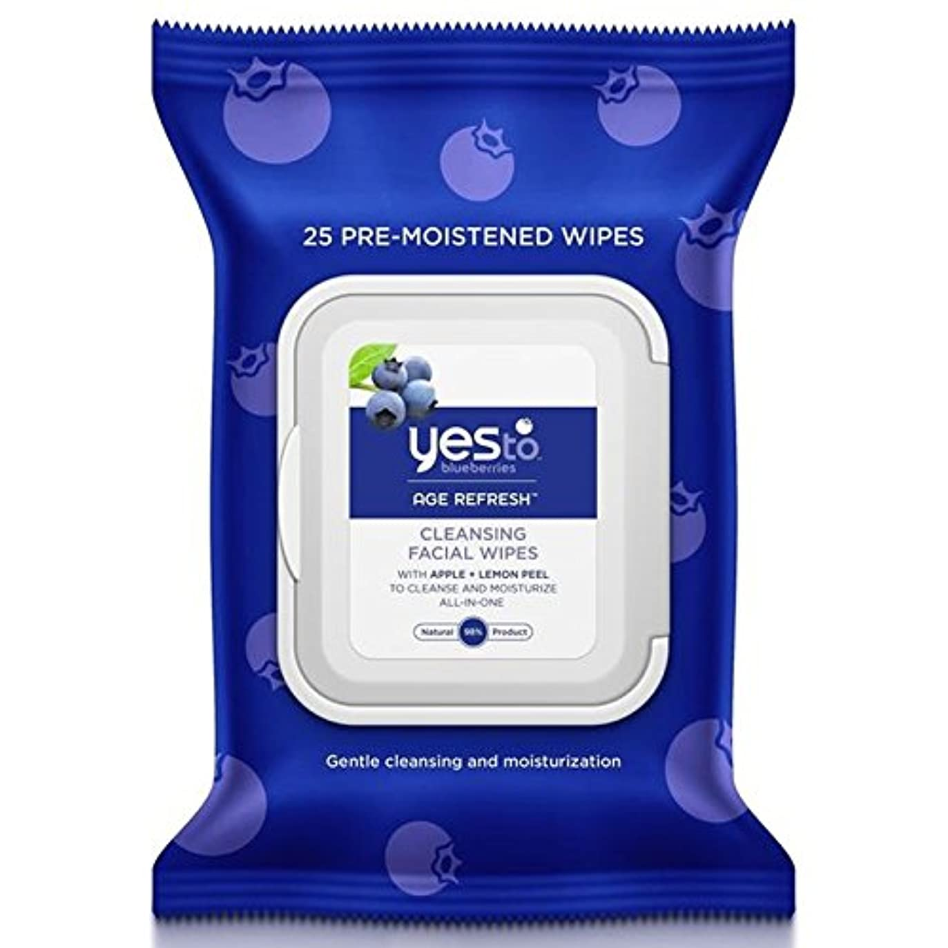 スペア波引退するはいブルーベリーにパックあたり25ワイプ x4 - Yes to Blueberries Wipes 25 per pack (Pack of 4) [並行輸入品]