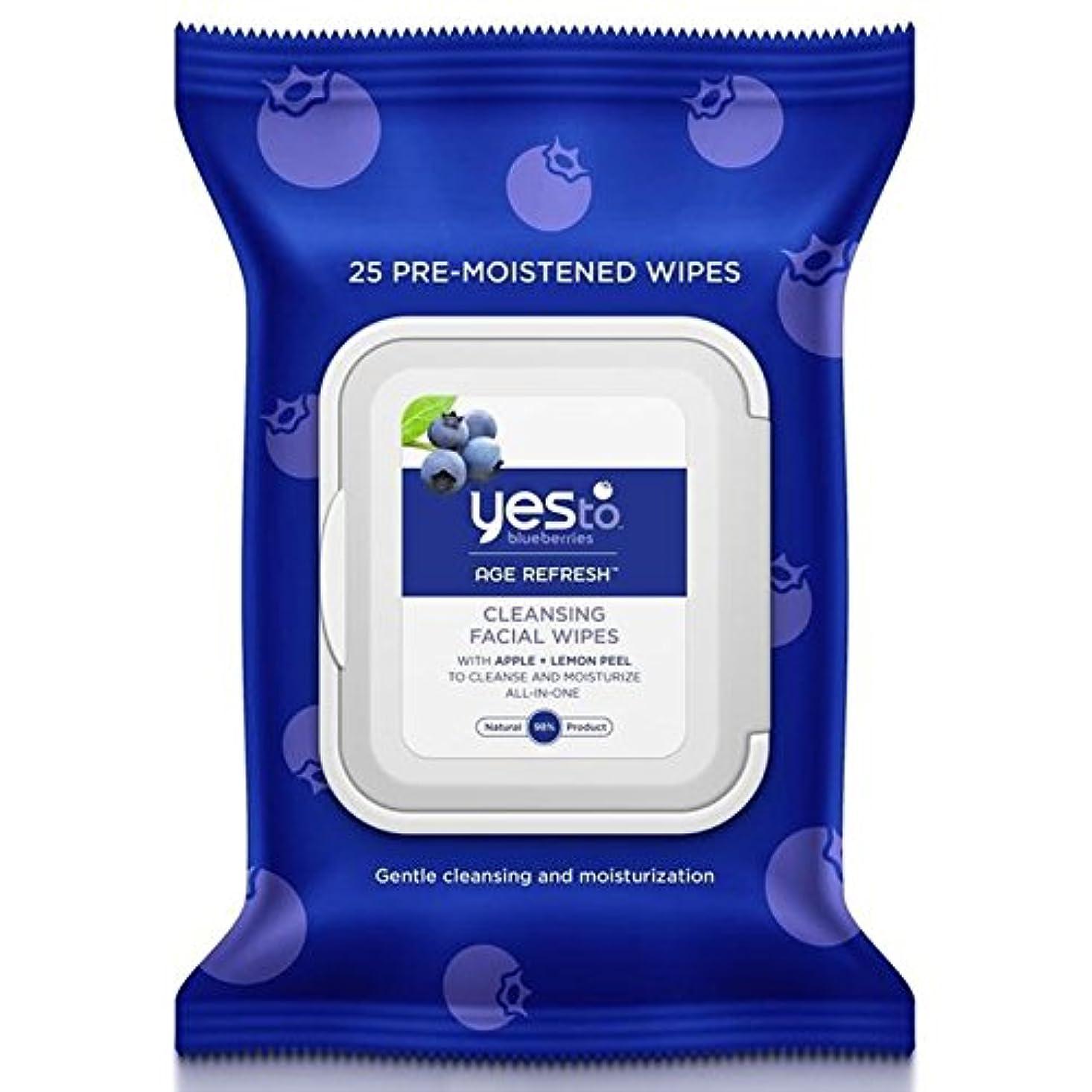 ヒットアテンダント芸術的Yes to Blueberries Wipes 25 per pack - はいブルーベリーにパックあたり25ワイプ [並行輸入品]
