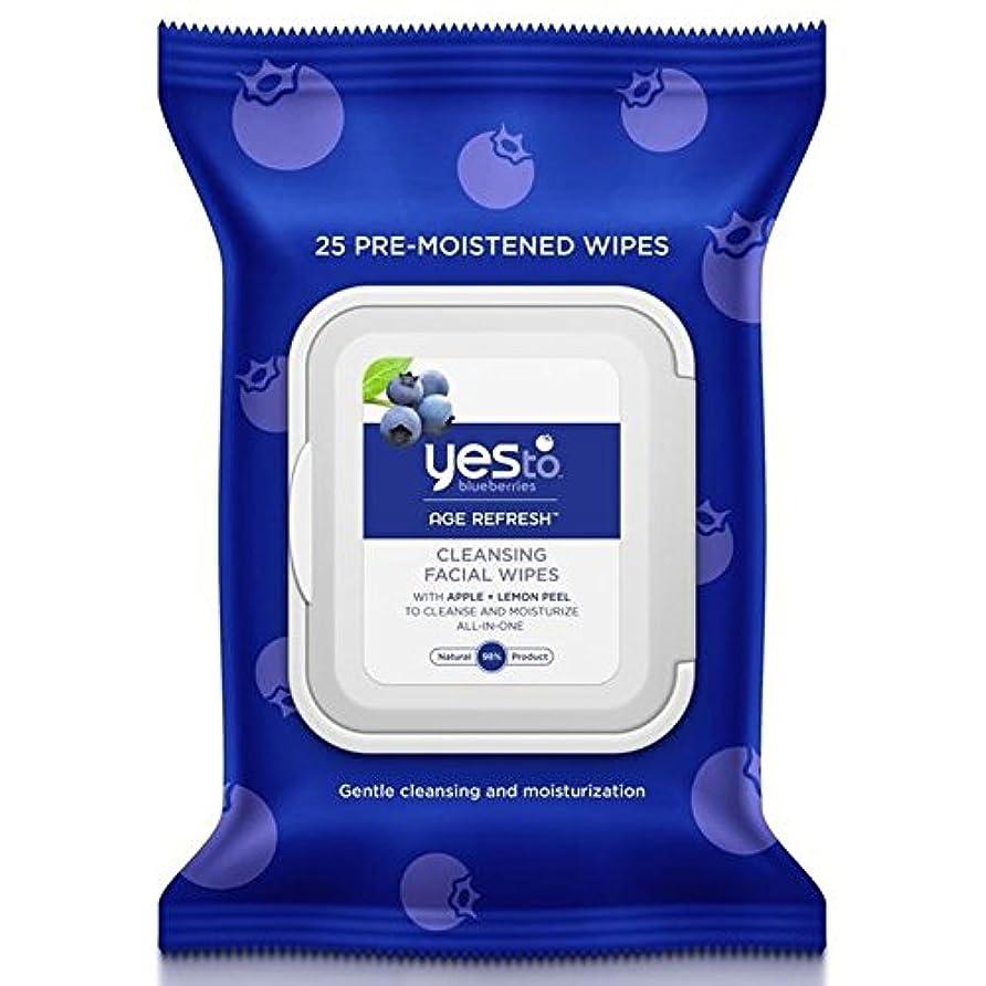 振りかける扇動する敬の念Yes to Blueberries Wipes 25 per pack - はいブルーベリーにパックあたり25ワイプ [並行輸入品]