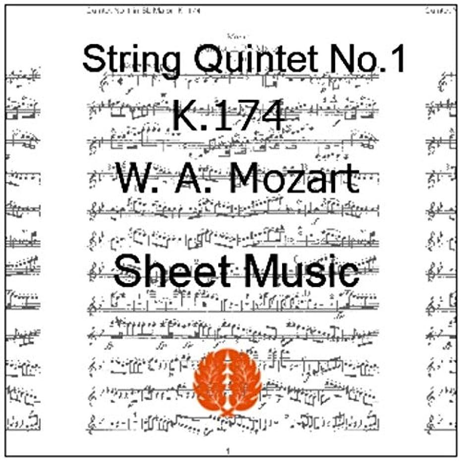 先にベアリング沿って楽譜 pdf モーツァルト 弦楽五重奏曲 第1番 変ロ長調 K. 174 パート譜セット
