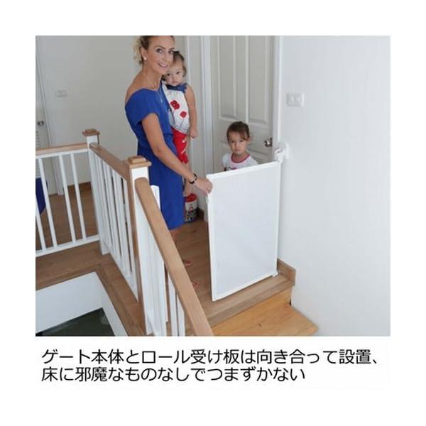 ラスカル キディガード 階段上設置可能 ロー...の紹介画像11