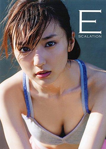 真野恵里菜 写真集 『 Escalation ・・・