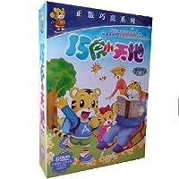 しまじろうのわお。 's Small World : 2–3歳児(Mandarin Chinese Edition) (2010)