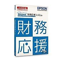 【旧商品】Weplat財務応援R4 Lite | Ver.18.1 | CD版