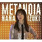 【Amazon.co.jp限定】METANOIA(「戦姫絶唱シンフォギアXV」OPテーマ)(オリジナル・デカジャケ付き)