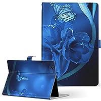Lenovo TAB 7 Essential レノボ タブレット 手帳型 タブレットケース タブレットカバー カバー レザー ケース 手帳タイプ フリップ ダイアリー 二つ折り 写真・風景 花 フラワー 蝶 006196
