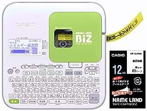【Amazon.co.jp限定】カシオ ラベルライター ネームランド KL-FR2 ハイスペックモデル特典付セット