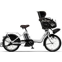 電動アシスト自転車 PAS Kiss mini 20インチ 2016年モデル クリスタルホワイト