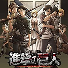 TVアニメ「進撃の巨人」 Season 3 (4) (初回限定版) [Blu-ray]