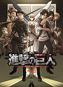 TVアニメ「進撃の巨人」 Season 3 (2) (初回限定版) [Blu-ray]