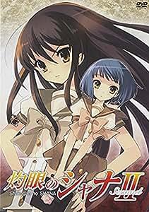灼眼のシャナII 第II巻 [DVD]