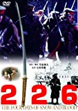 cover of 226 [DVD]