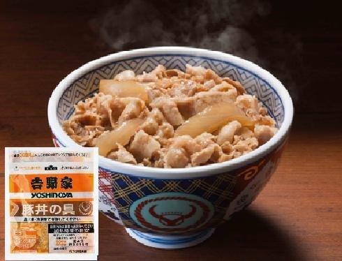 吉野家 冷凍豚丼の具 10袋セット