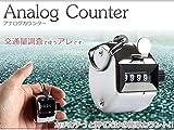 Stardust 【 交通 量 調査 に 】 アナログ カウンター 数 取 器 カウント 計 4 ケタ SD-H102-4