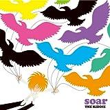 soar(初回限定盤)(DVD付)