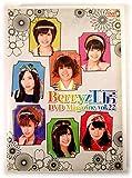 Berryz工房 DVD MAGAZINE Vol.22