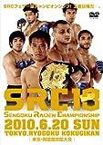 SRC13[DVD]