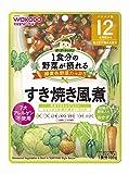 グーグーキッチン 1食分の野菜が摂れる 緑黄色野菜たっぷり すき焼き風煮 100g