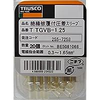 TRUSCO(トラスコ) 絶縁被覆付圧着スリーブ B型 20個入