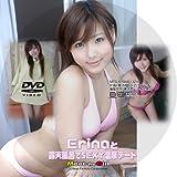 Erinaと露天風呂でSEXY温泉デート [Meet the Girl] [DVD]