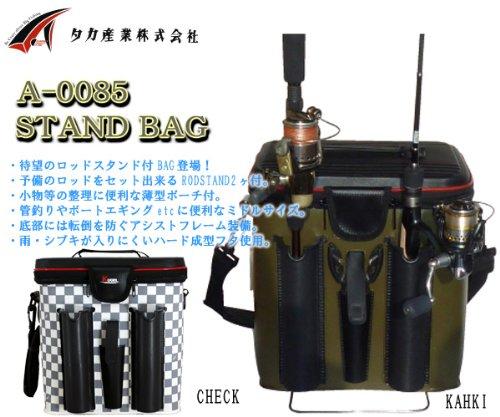 タカ産業 STAND BAG ロッドスタンド付きバッグ