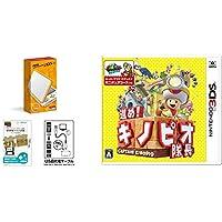 【液晶保護フィルム付き (抗菌タイプ) 】Newニンテンドー2DS LL ホワイト×オレンジ+New 2DS LL / New3DS / LL対応 USB充電ケーブル + 進め!キノピオ隊長 - 3DS セット