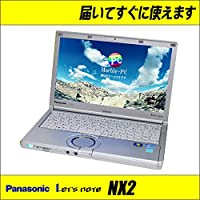 【中古ノートパソコン】Panasonic Let's note CF-NX2 [CF-NX2ADHCS] -Windows 10 Pro 64bit Core i5 2.7GHz 4GB 250GB ドライブ なし 12.1インチ(B0608N120)