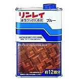 油性ワックス 液状 ブルー 1L