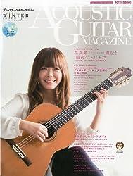 アコースティック・ギター・マガジン (ACOUSTIC GUITAR MAGAZINE) 2014年 3月号 Vol.59 (CD付) [雑誌]