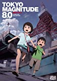 Tokyo Magnitude 8.0: Complete Collection [DVD] [Import]